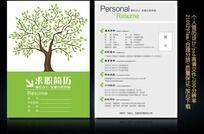 绿色大树背景个人求职简历设计
