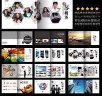 企业画册设计集团宣传画册版式设计