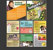 时尚教育画册杂志