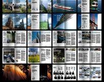 现代环保旅游画册