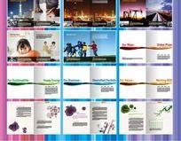 现代环保旅游环保企业画册