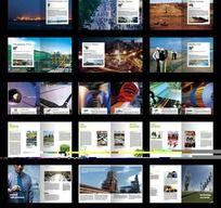 现代科技产品画册