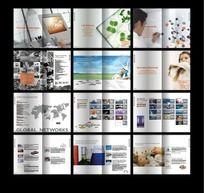 现代医疗科技画册杂志