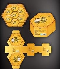 橙色蜂蜜包装盒素材