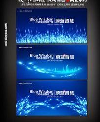 光影蓝色背景图片