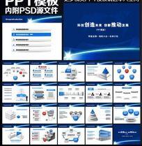 蓝色科技PPT背景图片 ppt