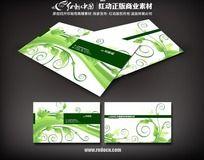 绿色花纹名片