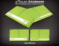 浅绿色绿叶环保名片