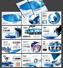 企业文化画册设计素材