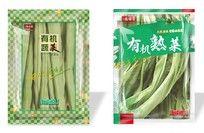 蔬菜包装袋设计