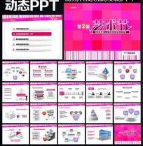艺术节PPT背景图片