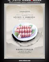 中国风店内美食展板
