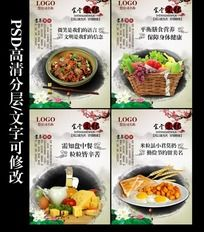 食堂文化标语图片