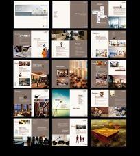 家装公司画册