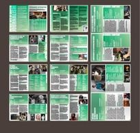 绿色健康产品时尚杂志画册