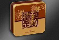 礼品盒包装 茶叶