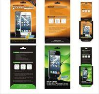 ipad5手机保护膜高档包装设计