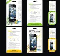 ipad5手机保护膜清爽花纹包装设计
