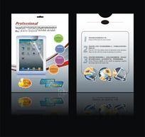 ipad液晶保护膜包装纸袋设计