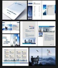 简洁大气 企业宣传画册版式设计