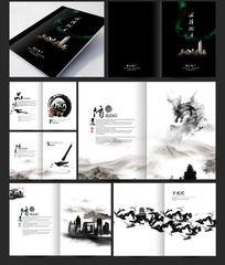 精美古典中国风文化宣传画册设计