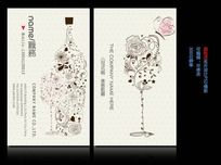 酒庄酒类销售名片设计 PSD