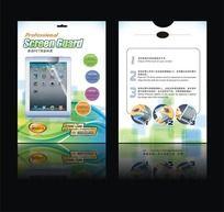 pad液晶保护膜绿色包装设计