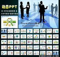 人力资源管理商务绩效业绩报告PPT幻灯片