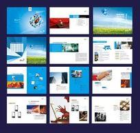 通信企业画册