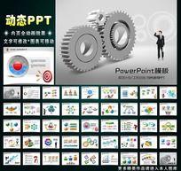 职场团队工作总结计划目标商务PPT幻灯片