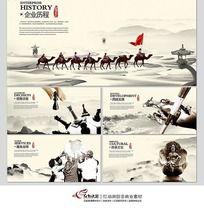 中国风企业精神