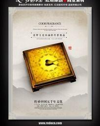中国文化展板