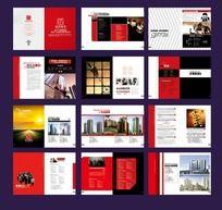 广告策划公司画册