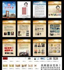 学校画册教育宣传画册