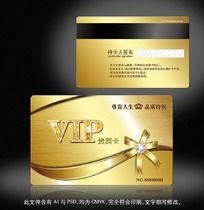 PSD花纹欧式金色背景贵宾卡 会员卡