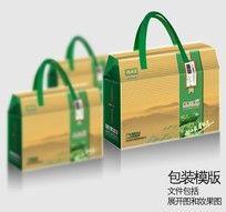 高档礼盒设计 PSD
