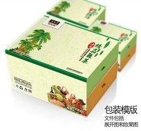 精装食品礼盒设计