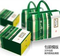 绿色手提礼盒设计