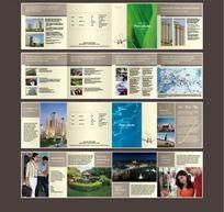 时尚旅游画册