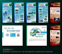 15款 学校、企业节能减排户外宣传展板PSD图片设计素材下载