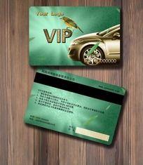 古典环保汽车服务VIP会员卡
