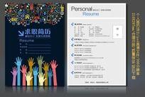 科技软件UI设计行业求职应聘简历设计