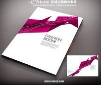 空间画册封面设计