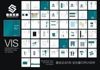 家具VI手册