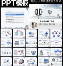 网络科技PPT