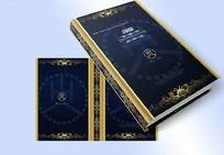 蓝色大气书籍画册封面