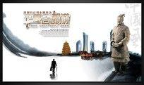 中国风华夏旅游海报设计