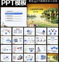 中国风绿色房地产销售报告PPT幻灯片