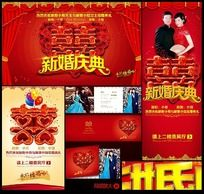 新婚庆典结婚舞台背景