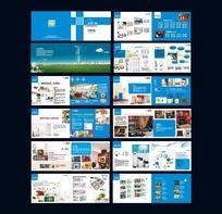热能设备公司画册设计